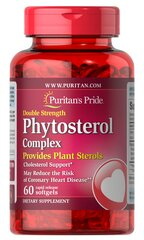 Double Strength Phytosterol Complex 2000mg (per serving)