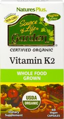 Nature's Plus Source of Life Garden Vitamin K2 120 mcg