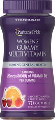 Women's Gummy Multivitamin