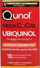 Qunol Mega CoQ10 Ubiquinol