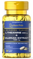 L-Theanine 200 mg & Valerian Extract 100 mg