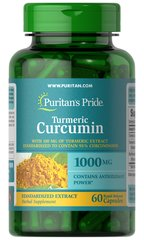 Turmeric Curcumin 1000 mg with Bioperine 5 mg