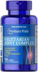 Vegetarian Glucosamine MSM Joint Complex
