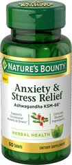 Nature's Bounty® Ashwaganda Anxiety Relief Tabs