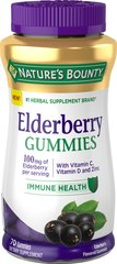 Nature's Bounty® Elderberry Gummy with Zinc