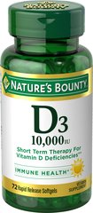 Nature's Bounty® Vitamin D3 250 mcg (10,000 IU)
